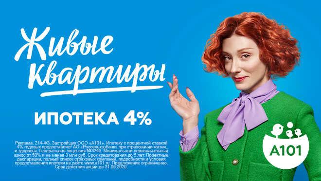 ЖК «Испанские кварталы» Квартиры от 5,6 млн рублей